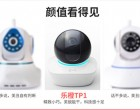 监控安装工程中摄像头价格一般是多少钱