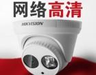 重庆监控摄像头安装布线的注意事项