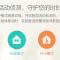 重庆监控云储存安全便捷引领安防主流