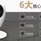 重庆监控安装技巧分享