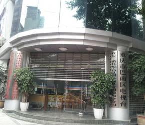 重庆监控公司:重庆巴南区电视台监控系统