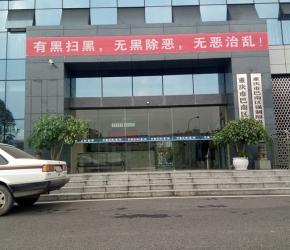 重庆监控安装,巴南拘留所监控摄像头安装