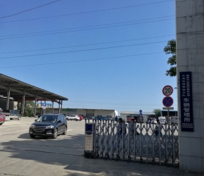 重庆车管所监控:巴南车管所执法办案区高清监控、审讯和紧急...