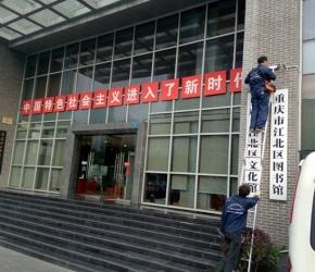 重庆办公楼监控,江北文化馆监控摄像头安装