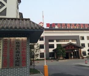 重庆医院监控:重庆市巴南区中医院多功能会议系统
