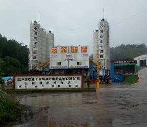 重庆监控,中铁14局施工现场高清工厂监控系统安装工程