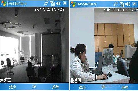 手机远程监控系统应用技术最全剖析
