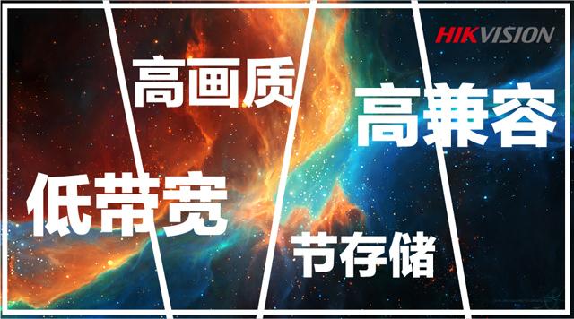 北京监控安装
