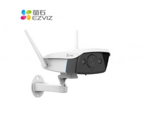 重庆监控 萤石C5HC高清无线室外监控摄像头
