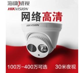 重庆监控重庆海康正品DS-2CD1303D-I,海康监控摄像头720P/960P/1080P,100万,400万