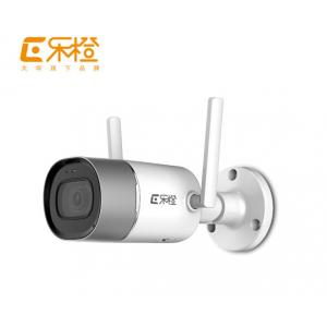 重庆监控,大华乐橙TF2监控摄像头室外防水1080P无线WIFI红外夜视带音频200万数字高清