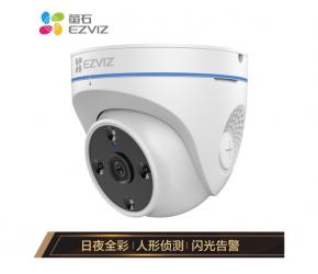 重庆高清监控摄像头 C4HC