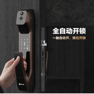 重庆指纹锁安装 家用智能猫眼密码锁