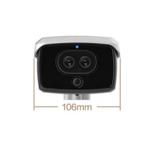 【新品首发】C5X萤石智能双摄互联网摄像机