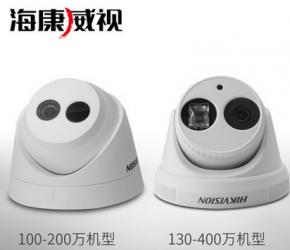 重庆海康威视poe半球监控摄像头DS-2CD1303-I130万/200万/300万数字网络高清室内机